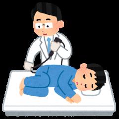 鎮静剤を用いた苦痛の少ない検査